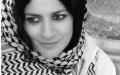 الصورة: وفاة الفنانة الفلسطينية ريم بنا