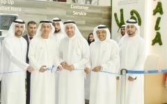 """الصورة: واحة دبي للسيليكون تطلق مبادرة """"هلا"""" معلنة التحول الرقمي الكامل لخدماتها"""