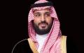 الصورة: ولي العهد السعودي: علاقتنا بأميركا متينة وقوية
