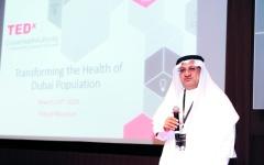 الصورة: «صحة دبي» تحتضن مؤتمر TEDxالعالمي