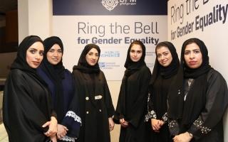 المجلس النسائي.. دعم للقوى الناعمة في البورصة
