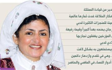 الصورة: الباحثة السعودية هتون الفاسي:  دبي أكسبت الثقافة نكهة وبريقاً فريدين