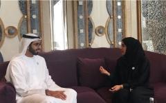 الصورة: حصة بوحميد تبحث في الرياض تنمية المعرفة والمجتمع