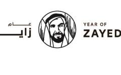 الصورة: «دبي للثقافة» تعلن عن مسابقة لتصميم أفضل   غلاف كتاب في عام زايد
