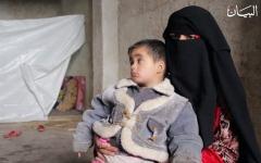 الصورة: أم إبراهيم نموذجاً.. نساء سوريا يدفعن ثمن الحرب