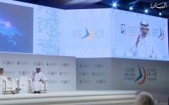 الصورة: منتدى الإعلام العربي.. تحولات إعلامية مؤثرة تحت الضوء