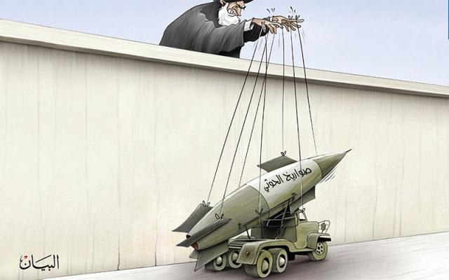 الصورة: صواريخ الحوثي