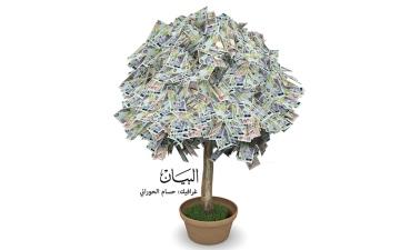 الصورة: 1.6 تريليون درهم الناتج المحلي المتوقع 2018