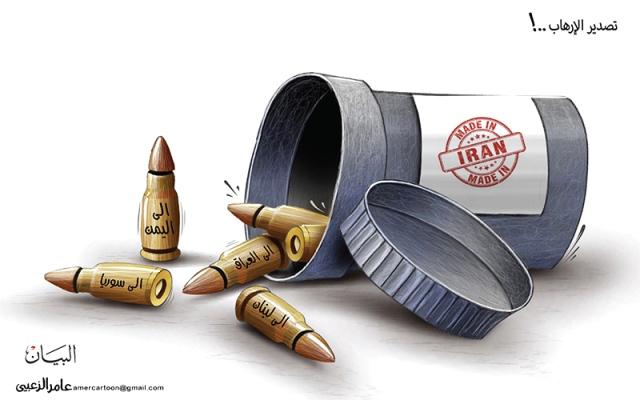 الصورة: تصدير الإرهاب..!