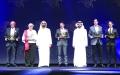 الصورة: محمد بن راشد يكرّم الفائزين بجائزة التمـيّز ويرحّب بالضيوف
