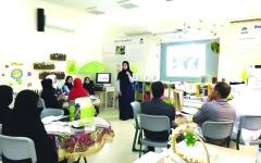 الصورة: «مركز التعليم البيئي» مشروع رافد للمجتمع والطبيعة