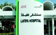 الصورة: خدمات متميزة لـ«صحة دبي» في تشخيص وعلاج أمراض الطفولة