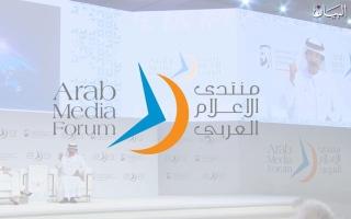 """الصورة: """"شوف البيان"""" فيديوهات مبتكرة تغطي فعاليات منتدى الإعلام العربي"""