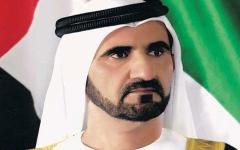 الصورة: محمد بن راشد يُعدِّل قانون تنظيم الصناعة الأمنية في دبي