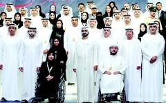 الصورة: محمد بن راشد: دبي صنعت من التميز علامة عالمية للتفوق والإنجاز