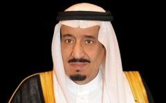 الصورة: خادم الحرمين: السعودية تهدف لحل سياسي في اليمن