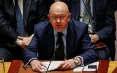 الصورة: روسيا تطلب اجتماع مجلس الأمن بشأن قضية سكريبال
