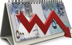 الصورة: أكبر بنك قطري يعترف بضخ مليارات الدولارات لمواجهة نقص السيولة