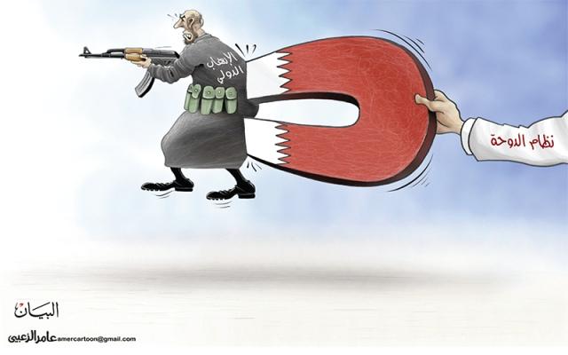 الصورة: نظام الدوحة - الإرهاب الدولي