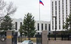 """الصورة: موسكو: العقوبات الأميركية الجديدة """"تستهدف الشعب الروسي"""""""