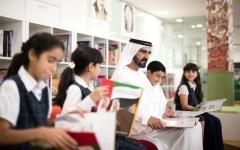الصورة: محمد بن راشد: نحن أقوياء بالعلم والشباب العربي