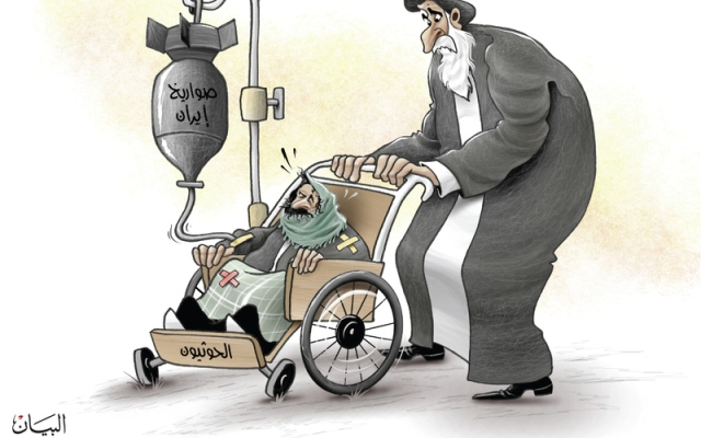 الصورة: صواريخ إيران