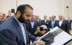 الصورة: ماذا كتب محمد بن سلمان على القمر الصناعي السعودي؟