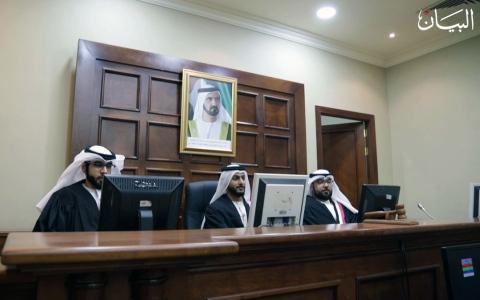 """الصورة: """"محكمة C3"""" في دبي.. أسرع محكمة في العالم"""