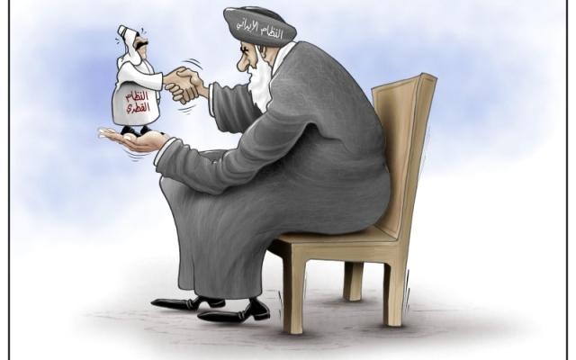 الصورة: النظام القطري.. النظام الإيراني