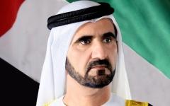 """الصورة: محمد بن راشد يصدر قرارات بإنشاء سجل الأموال المنقولة ولائحة قانون """"الإغراق"""""""
