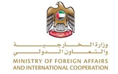 الصورة: الإمارات: احتجاز الصومال طائرة مدنية خرق للقانون الدولي