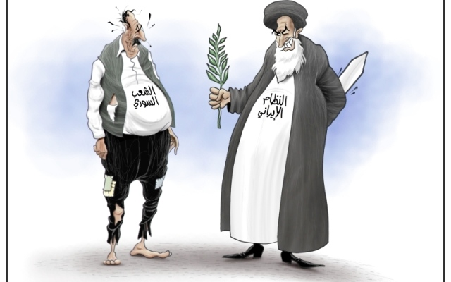 الصورة: النظام الإيراني... الشعب السوري