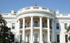 الصورة: البيت الأبيض: «صفقة القرن» أوشكت على الاكتمال