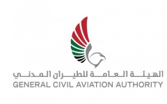 الصورة: «الطيران المدني» تدعو الناقلات الوطنية إلى الحيطة