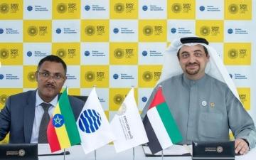 الصورة: إثيوبيا تستعرض تنوّعها الثقافي في إكسبو 2020 دبي
