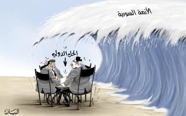 الصورة: الأزمة السورية.. الحل الدولي