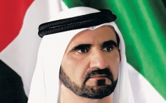 الصورة: محمد بن راشد يغادر إلى السعودية لترؤس وفد الدولة في القمة العربية الـ29