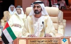 الصورة: انطلاق أعمال القمة العربية الـ 29 بالظهران