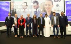 الصورة: مركز دبي للسلع المتعددة يستضيف «سلسلة المعرفة» حول الاستدامة