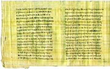 الصورة: «مانيتون» مؤرخٌ بلا تاريخ.. وثّق أحداث مصر القديمة وكتب عن الخلق والتكوين