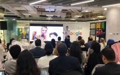 """الصورة: """"غوغل"""" يطلق برنامج لتطوير المهارات الرقمية في العالم العربي"""