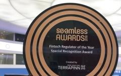 الصورة: «أبوظبي العالمي» أفضل مركز للتكنولوجيا المالية في 2018
