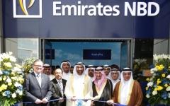 الصورة: «الإمارات دبي الوطني» يوسع عملياته في السعودية