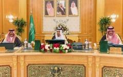 """الصورة: السعودية ترحب بنتائج """"قمة القدس"""""""