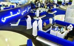 الصورة: جني أرباح في سوق دبي و«القياديات» تدعم صعود «أبوظبي»