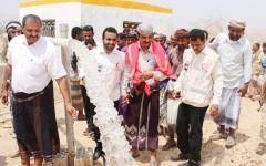 الصورة: الإمارات تفتتح مشروع مياه بمديرية ميفعة في شبوة