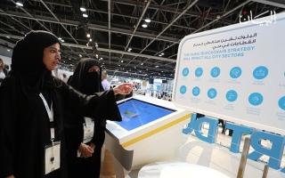 """الصورة: دبي تقود العالم مجدداً عبر إرساء خطط الـ """"بلوك تشين"""""""