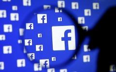 الصورة: فيسبوك تتعهد بالامتثال لقوانين الخصوصية الجديدة