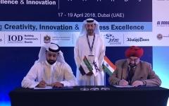 الصورة: تفاهم بين «دبي للسلع المتعددة» ومجتمع الأعمال الهندي