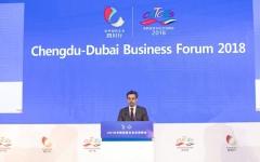 الصورة: 100 اجتماع بين المستثمرين بمنتدى «دبي ـ تشنغدو»